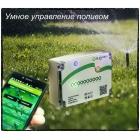 Системы автоматического полива Hi-Garden Aquarius